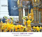 【曼谷四面佛】旅行到曼谷必拜三大神~曼谷四面佛、象神、愛神