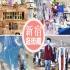 新宿Flags購物中心