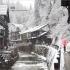 中華電信國際漫遊上網